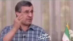 اعتراضات احمدی نژاد درباره وقایع سال 88