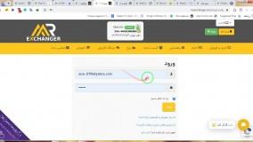 12:10 / 13:19480p توو این سایت ایرانی روزی15 دلار در بیار.بزن به حسابت