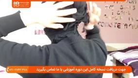 نحوه بستن شال و روسری به سبک زنان زنان ترکمنی