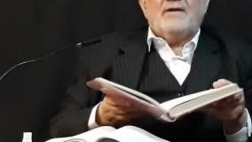 فضیلت امام علی ع به اعتراف اهل تسنن ، مدرس استاد مهندس علی اصغر اکبری