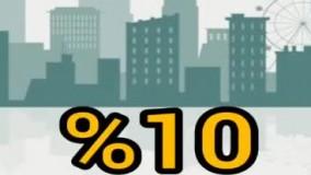 نماپلان محلی برای کسب درآمد به صورت مستمر و افزایشی.