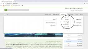 سایت پردازش اطلاعات مالی