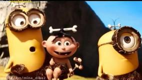 انیمیشن مینیونها و غارنشینان