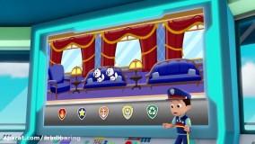 انیمیشن پاو پاترول . این قسمت : نجات بچه گربه های سلطنتی