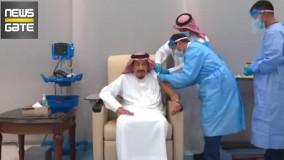 پادشاه سعودی هم واکسن زد