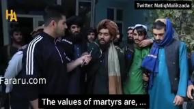 اختلاف نظر دو جنگجوی طالبان بر سر حوریان بهشتی !