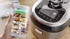 عالی ترین پلوپز هوشمند و دیجتال  بوش آلمان  مشخصات فنی Bosch MUC88B68 Rice Cooker