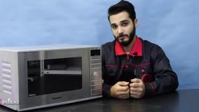ویدیو بررسی مشکلات مایکروفر