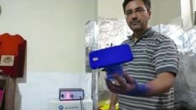دستگاه مخمل پاش سپهر