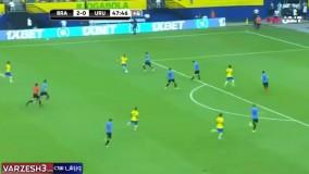 خلاصه بازی برزیل 4 - اروگوئه 1