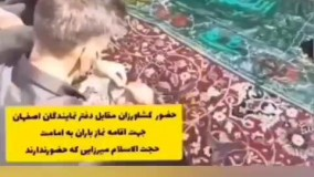 اقدام نماینده اصفهان خبرساز شد