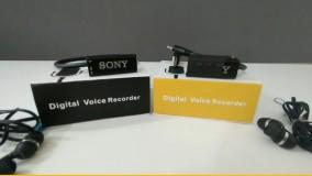 فلش ضبط صدا خبرنگاری: ضبط صدا مخفی : ۰۹۱۲۰۷۵۰۹۳۲