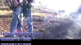 خرید و فروش فلزیاب در تهرانسر  09362131009