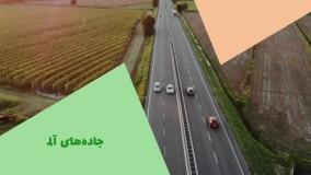 حمل و نقل در آلمان 2