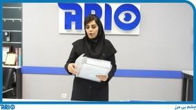 معرفی و مشخصات فنی دستگاه ضبط تصاویر آریو DVR ARIO AR-5216N-4C
