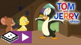 انیمیشن جدید تام و جری | با داستان آکواریوم ماهی