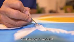 آموزش هنر ایرانی در کشور چین