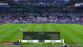خلاصه بازی بلژیک 2 - فرانسه 3