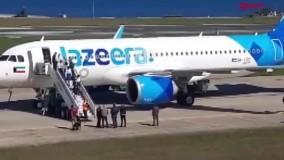 فرود اضطراری هواپیمای کویتی به دلیل تهدید بمب گذاری