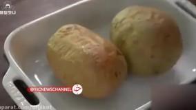 طرز تهیه سیب زمینی پنیری کبابی