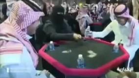 فیلمی از پاسوربازی گسترده اهالی سعودی