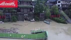 لحظه وقوع سیل وحشتناک در چین