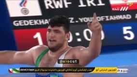 تندر رسول جزینی به علی اکبر یوسفی