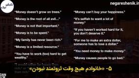 لاک - سمینار ذهنیت میلیونری