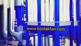 تولیدو فروش سانتریفیوژ انتقال ذرات و مواد09121865671
