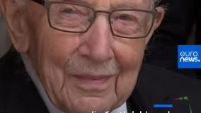 کهنه سرباز ۱۰۰ ساله معروف در بریتانیا کرونا گرفت