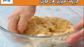 طرز پخت شیرینی های خونگی