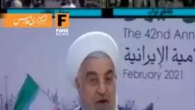 روحانی : از مردم ایران طلب عفو میکنم