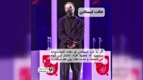 آشفتگی مفهومی استایل «نوید» در اختتامیه جشنواره فجر