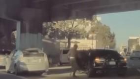 دزدی از یک زوج ایرانی در سانفرانسیسکو