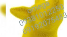 پودر مخمل هفت سین 09385324434 دستگاه ابکاری فانتاکروم