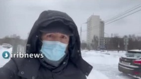 بارش بیوقفه برف و یخبندان شدید در مسکو