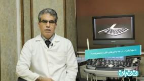 تشخیص بیماری با سونوگرافی ان تی