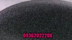 دستگاه مخمل پاش -دستگاه ابکاری فانتاکروم 09362022208