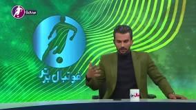 واکنش میثاقی به قهر محمود فکری