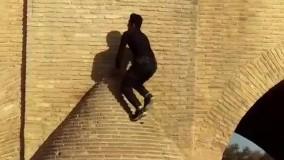 پارکورها از سی وسه پل هم بالا رفتند !