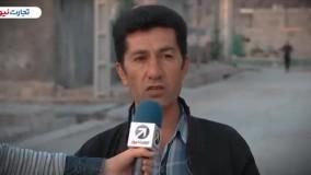 شرایط فعلی تنها روستای بورسی ایران معروف به مال استریت