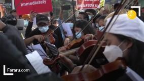 ارکستر خیابانی علیه کودتا در میانمار