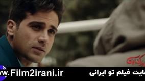 سریال ملکه گدایان قسمت 7 | قسمت هفتم ملکه گدایان