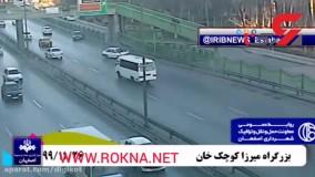 فیلم لحظه تصادف بزرگ در اتوبان اصفهان