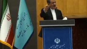 اظهارات بی سابقه جهانگیری در مورد اقدامات علیه نفتکش های ایران