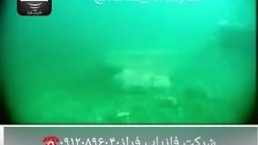 کشف گنج در اعماق دریا