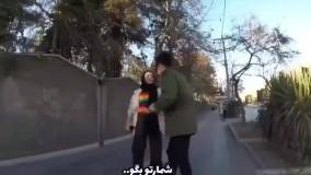 دوربین مخفی آزار یک دختر در مشهد