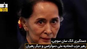 زن بی پناه ایرانی در میانمار : کمکم کنید !