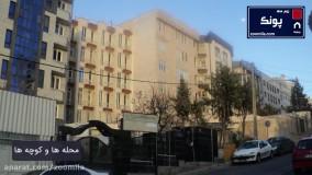 آشنایی با محله پونک تهران با زومیلا_www.zoomila.com