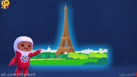 کارتون جت سواران ؛ برج ایفل